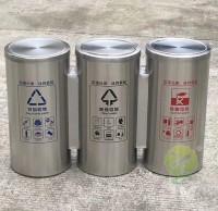 室内外圆柱形不锈钢分类垃圾桶定制