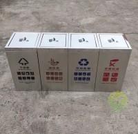 方形组合摇盖式不锈钢分类垃圾箱