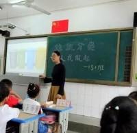 紫薇小学开展垃圾分类进校园活动