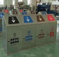 大型有盖四分类不锈钢垃圾桶