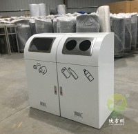 商场组合式冷轧钢板分类垃圾桶