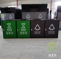 方形组合式直投口304不锈钢垃圾桶
