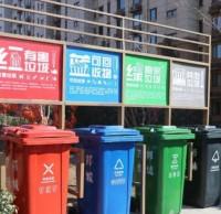 """万邦物业更换分类垃圾桶, 提升社区""""颜值"""""""
