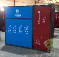 济南发布了垃圾分类条例个人乱扔最高200元罚款