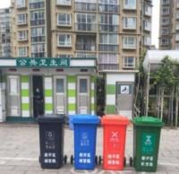新标四分类垃圾桶亮相昆明经开区