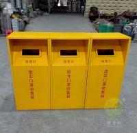 户外钢制分类废弃口罩收集箱