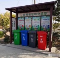 青州市生活垃圾分类垃圾桶设置及投放要求