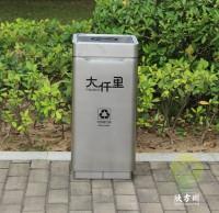 室内摇摆盖组合式不锈钢分类垃圾桶