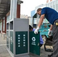 含山安装新型垃圾桶,培育垃圾分类习惯