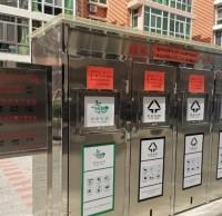 通州这个村党员实名认领分类垃圾桶站