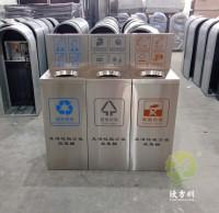 方形组合式不锈钢分类回收箱