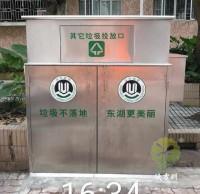 街道办户外大型不锈钢垃圾箱