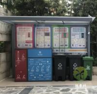 户外不锈钢资源回收箱
