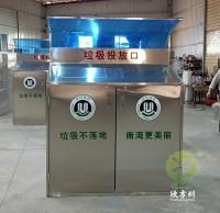 社区带挡雨棚不锈钢分类垃圾桶