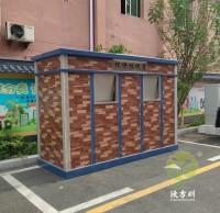 户外垃圾分类钢制环保垃圾屋