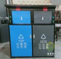 户外智能钢制分类垃圾箱定制