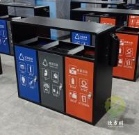 户外物业三分类钢制垃圾箱