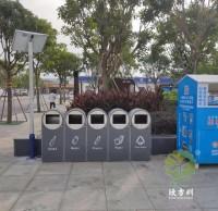 深圳生活垃圾分类钢制垃圾桶