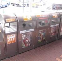 日本矿泉水瓶垃圾分类图片