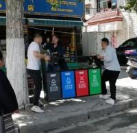 投放分类垃圾桶,助推文明城市创建