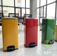 室内家用脚踏式不锈钢分类垃圾桶