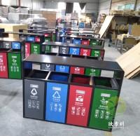 上海开始垃圾分类,不同分类垃圾桶的区别?