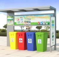 室外垃圾分类收集亭定制