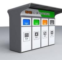 室外智能垃圾分类回收亭定制