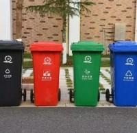 河北省城乡生活垃圾分类管理条例明年实施 生活垃圾这样分类