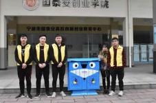 宁波几名学生设计了一款智能分类垃圾桶