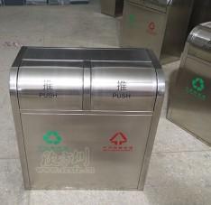 推盖不锈钢垃圾桶