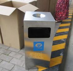 英式不锈钢垃圾桶