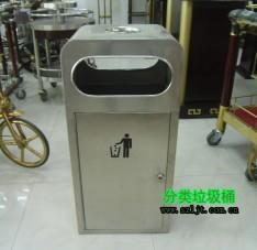 深圳不锈钢户外垃圾桶