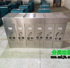 不锈钢垃圾回收箱