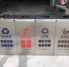 上海室内斜口立式不锈钢分类垃圾桶