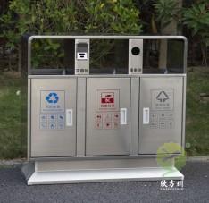 户外校园三分类不锈钢垃圾箱