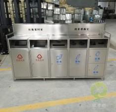 大号户外五分类不锈钢垃圾回收箱