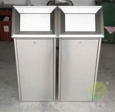 室内屋形摇盖式不锈钢分类垃圾桶