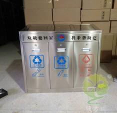 不锈钢垃圾回收箱 垃圾分类收集容器