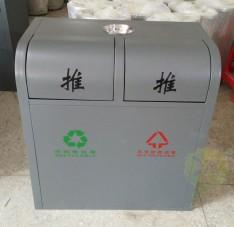摇盖烤漆不锈钢分类垃圾箱