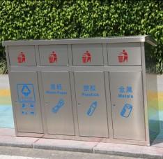 户外不锈钢推盖四分类垃圾桶