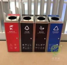 组合立式直投口不锈钢分类垃圾桶厂家