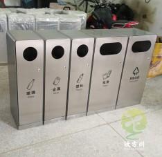 四加一组合式不锈钢分类垃圾桶