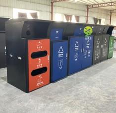 深圳新款玻金塑纸分类垃圾桶外罩