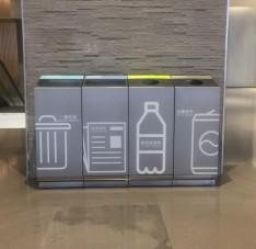 室内组合式不锈钢分类果皮箱