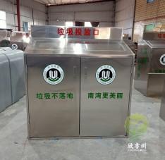 户外小区大容量不锈钢分类垃圾箱