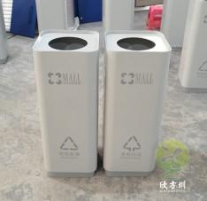 室内方形组合式不锈钢分类垃圾桶