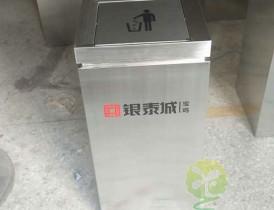 宝鸡银泰城采购欣方圳室内方形不锈钢垃圾桶