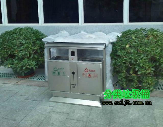 分类垃圾箱图片04